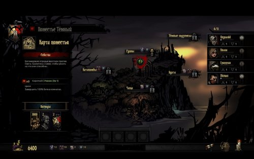 Darkest Dungeon build 24839 + DLCs (2016)