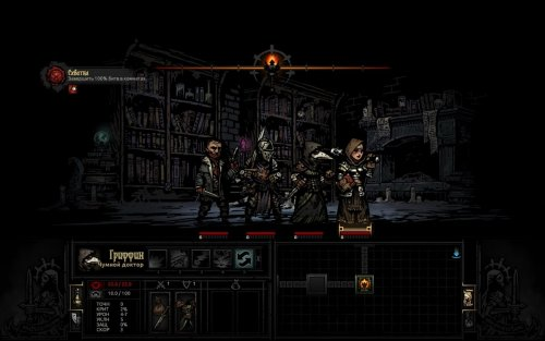 Darkest Dungeon build 24839 + DLCs (2016) PC